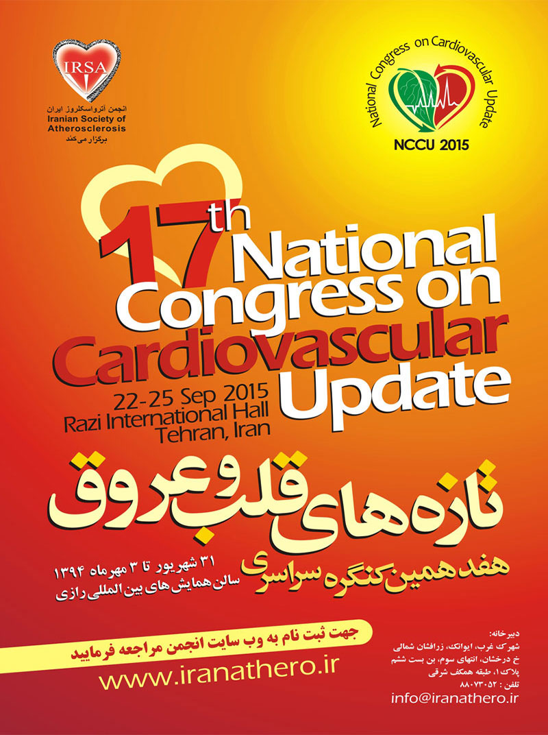 17th Congress
