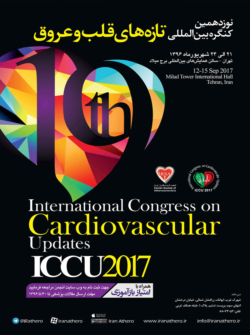 ICCU 19th Congress