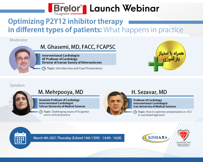 Webinar:Optimizing P2Y12 inhibitor therapy in different types of patients: what happens in practice